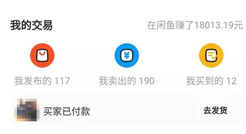 龟课·闲鱼无货源电商课程第20期:闲鱼项目操盘手带你从0到月入20万+插图(1)