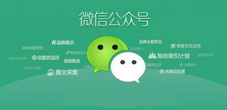 微信朋友圈与公众号,哪个更容易成交客户?插图